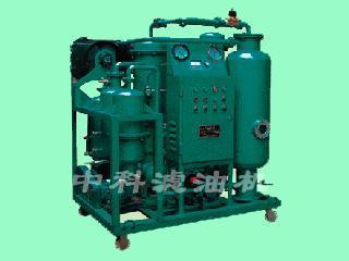 Industrial engine oil purifier,oil separator,Anti-fuel oil oil filter machine    5