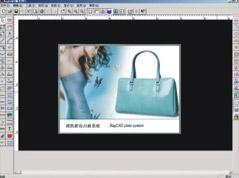 箱包手袋CAD设计系统软件 1