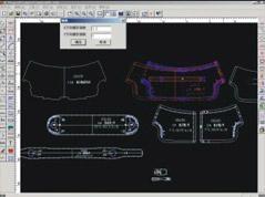 箱包手袋CAD设计系统软件 3