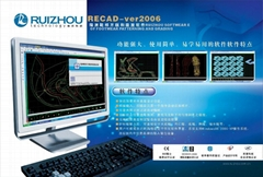 Ver2008 RZCAD Software of Footwear Grading Software