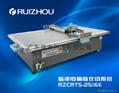 Multi layer cutting machine, non-woven fabric cutter