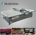Automotive interior mat cushion seat vibration knife cutting machine