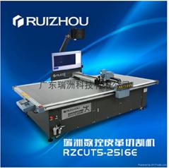 广东瑞洲科技-皮革切割机 真皮切割机 PU切割机 非经纬切割机