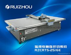 瑞洲科技-玻璃纤维预浸料切割机