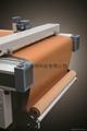 瑞洲科技-自動送紙服裝樣板切割