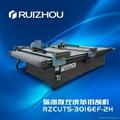 Swiss - foam cotton cutting machine, automatic cutting machine