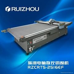 瑞洲震动刀切割机 PVC多层裁切机 带冲孔  超纤多层切割机
