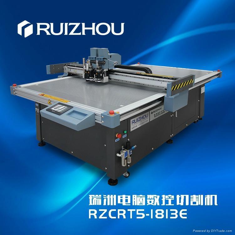 瑞洲科技 厂家直销 纸箱打板机 纸盒割盒机带压线 瓦楞纸箱介割机 1