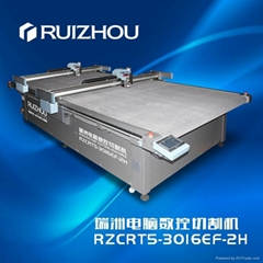 Car trunk mat cutting machine, cutting machine, cutting machine seat pad