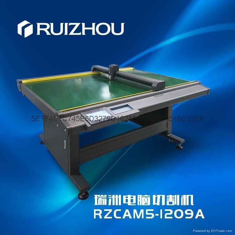 瑞洲-电脑切割机 自动模切机 自动送料裁床 下料机 出格机