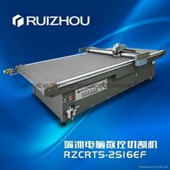 包装印刷材料切割机 广告材料切割机 非激光切割机