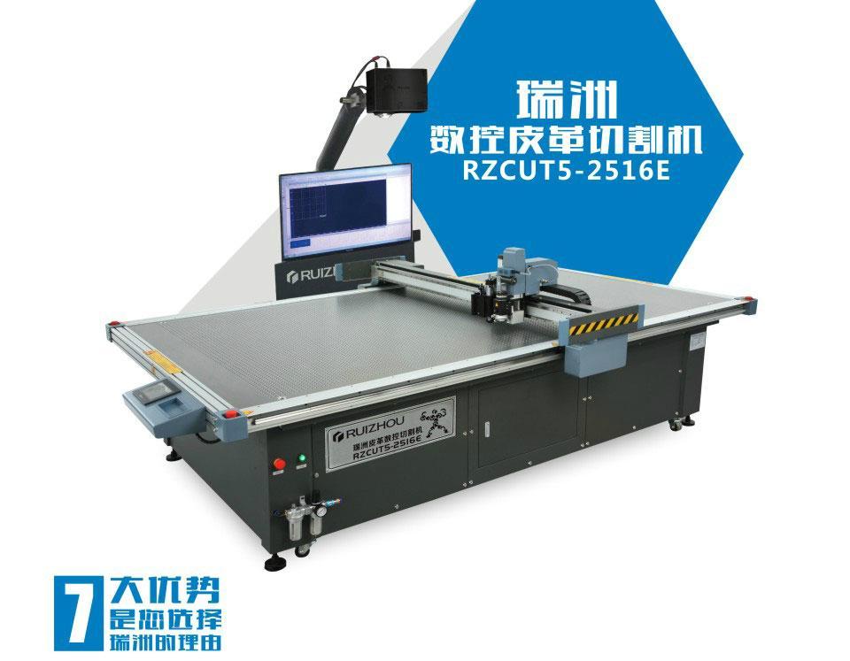 瑞洲科技-皮包裁剪機 箱包裁剪機 非經緯皮革切割機 非激光切割機  1