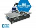 瑞洲科技-皮包裁剪机 箱包裁剪