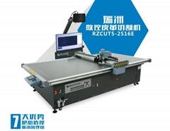 瑞洲科技-皮包裁剪机 箱包裁剪机 非经纬皮革切割机 非激光切割机