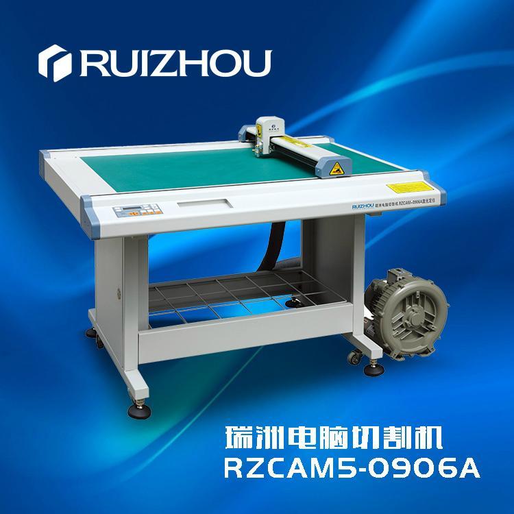 電子輔料切割機平板模切打樣機 光學膠切割機 背光源材料切割打樣機 1