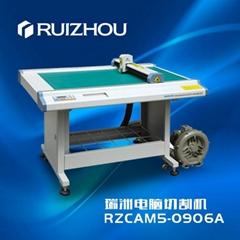 电子辅料切割机平板模切打样机 光学胶切割机 背光源材料切割打样机