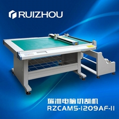 PVC compound leather cutting machine, lighting proofing cutting machine