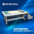 Label cutting machine shoe pattern special machine clothing making machine