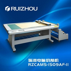 Label cutting machine sh