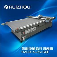 Zhejiang area vibration cutter cutter carbon fiber cutting machine