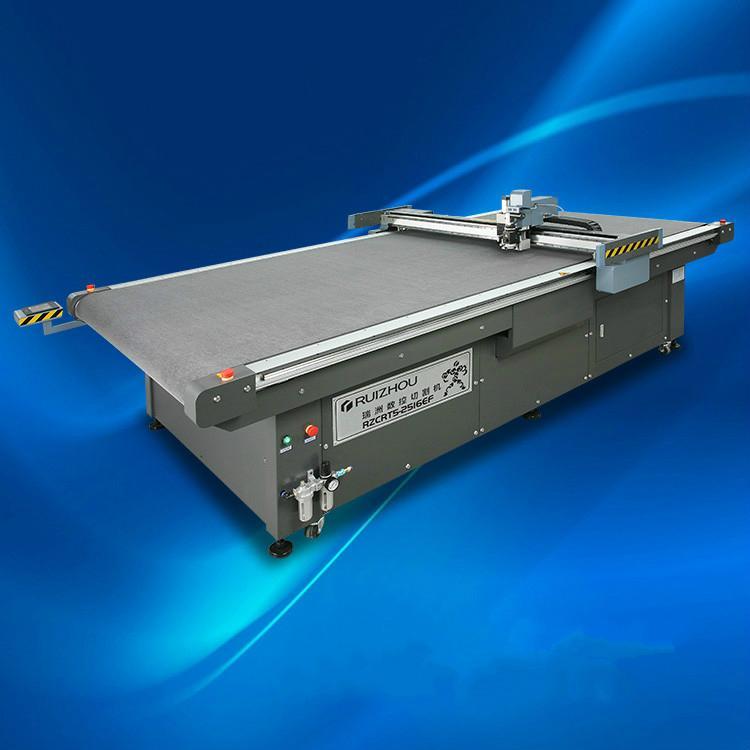 江蘇碳纖維切割機/芳綸裁剪機/纖維布切割機 1