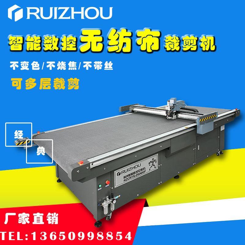 服裝切割機 布料 無紡布數控切割機 非激光切割機無燒邊版型精確 1