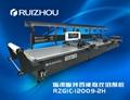 西服对条对格切割机-瑞洲科技