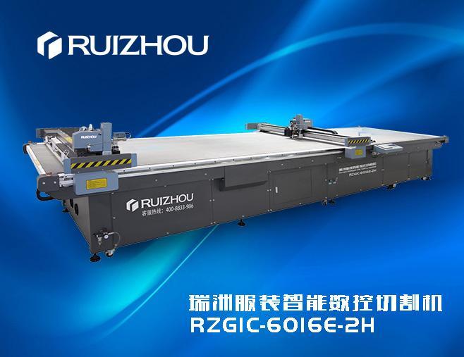 瑞洲科技服裝單層切割機 1