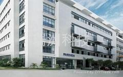 广东瑞洲科技有限公司