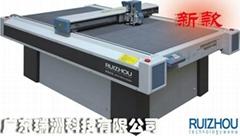 Ruizhou CNC Carton Sample Cutting Machine
