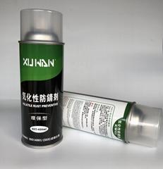 高面亮干性氣化性防鏽劑