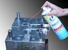 XUWAN/HT-200模具清洗剂