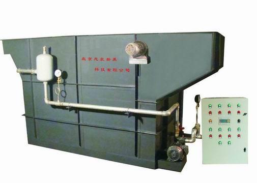 含油废水处理装置 1