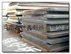 供舞鋼鍋爐及壓力容器用鋼板