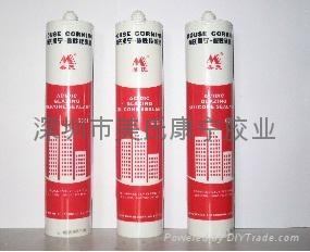 酸性玻璃胶 3