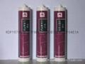 中性耐候硅酮胶 3