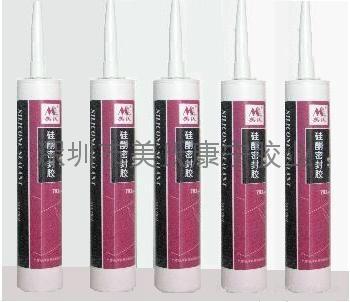 中性耐候硅酮胶 1