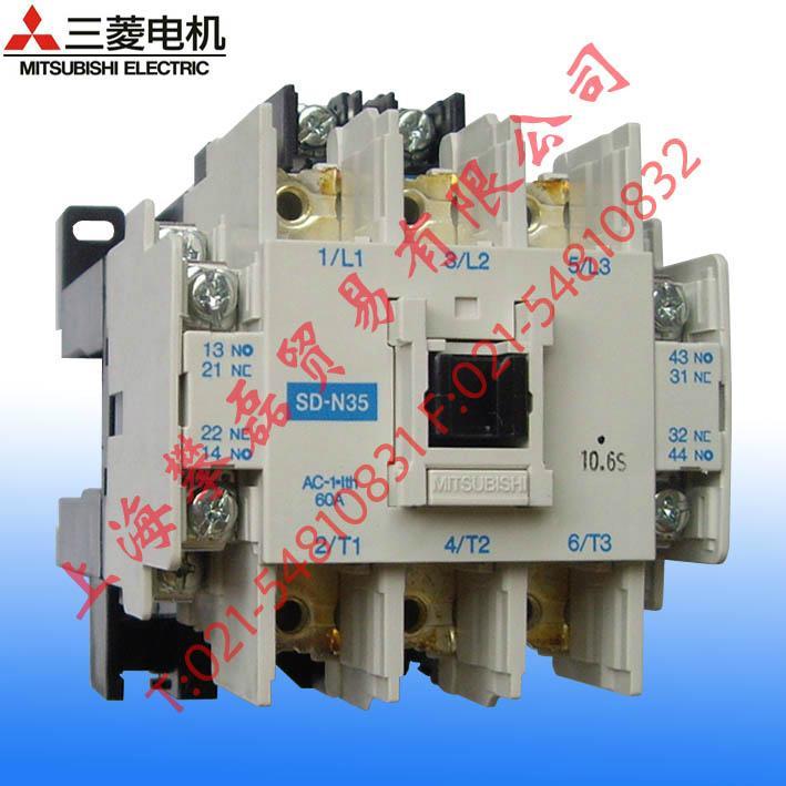 三菱接觸器SD-N35 1
