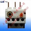 LS(LG)熱繼電器