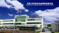 Hebei Gabion Hardware And Mesh Co.,Ltd