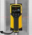 海创高科一体式钢筋扫描仪HC-