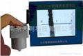 裂缝宽度观测仪 ZBL-F10