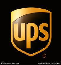 UPS快递 1