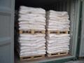 阿尔法石膏粉 2