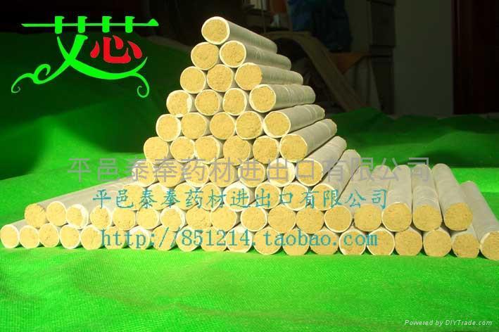 golden moxa roll/three year mugwort /bulk 1