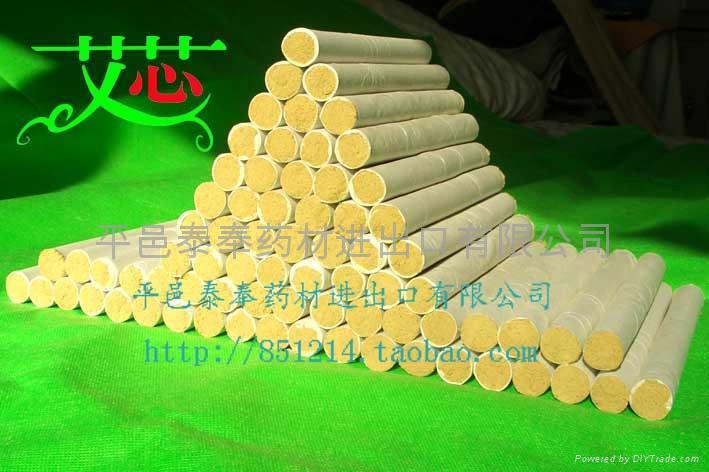 golden moxa roll/three year mugwort /bulk 3