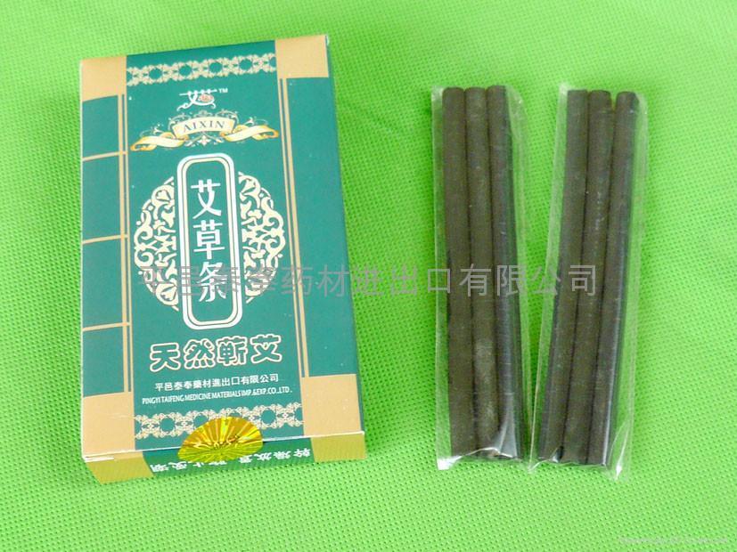 smokeless moxa-roll