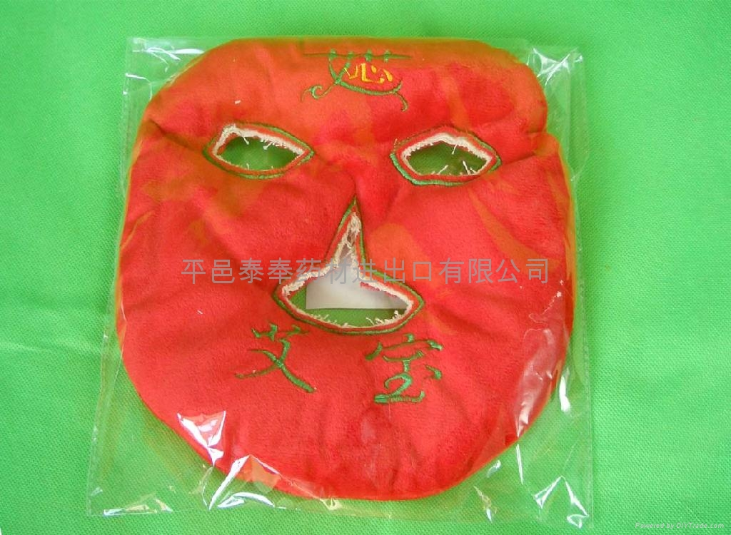Bags of leaves treated moxibustion for Protect face