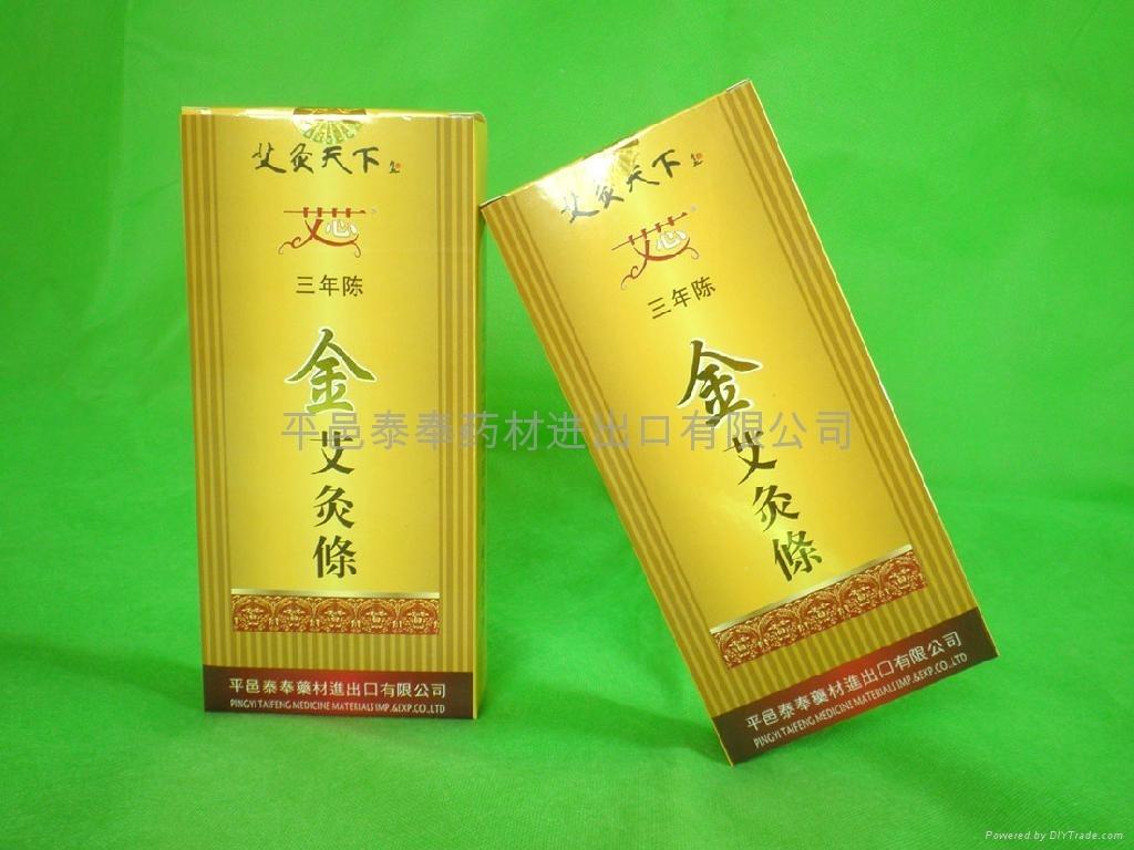 gold moxa-roll