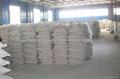 石膏粉 1